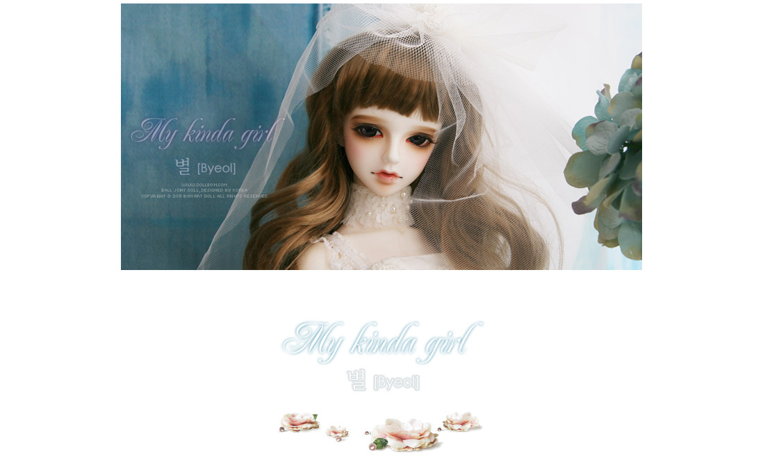[Dollbom] Byeol White - 60cm ball jointed doll