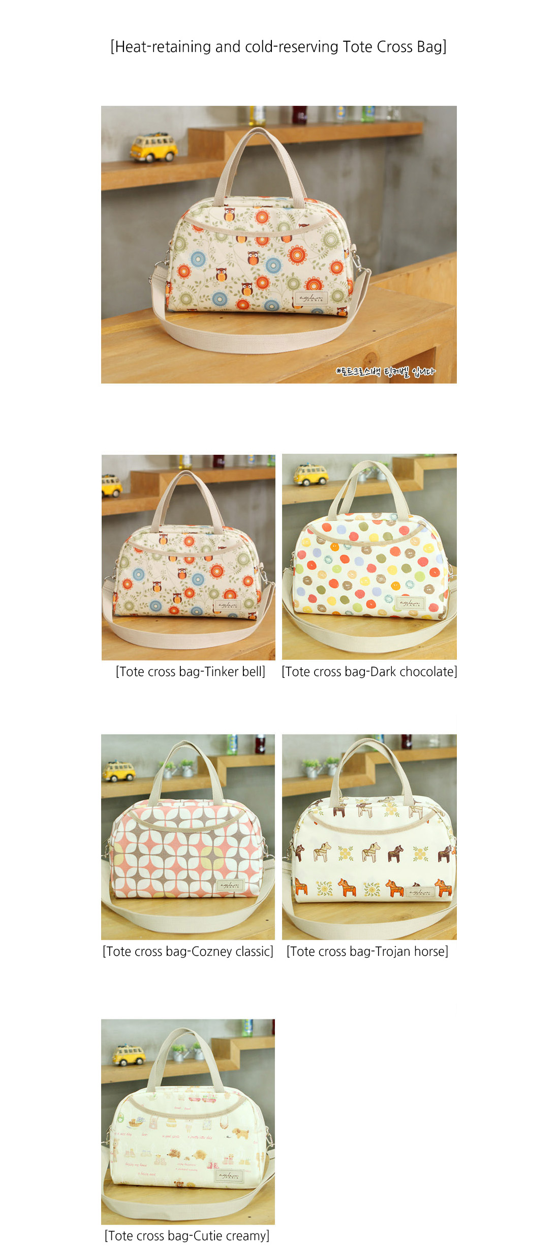 tote cross bag