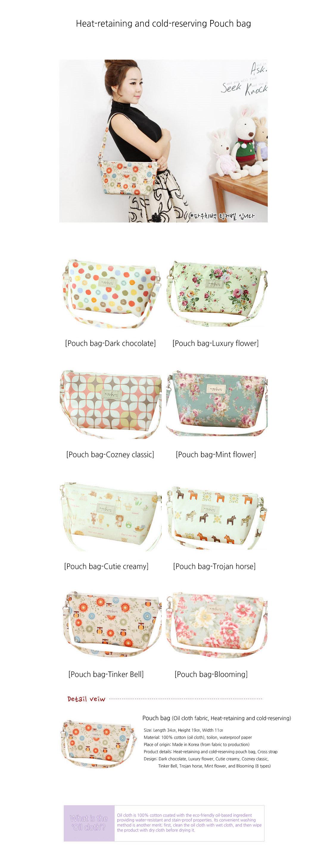 diaper pouch bag