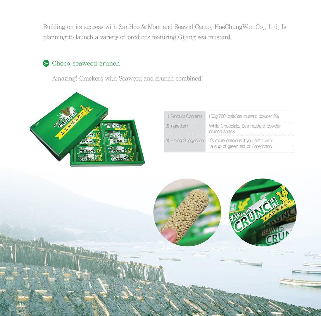 Seaweed Crunch